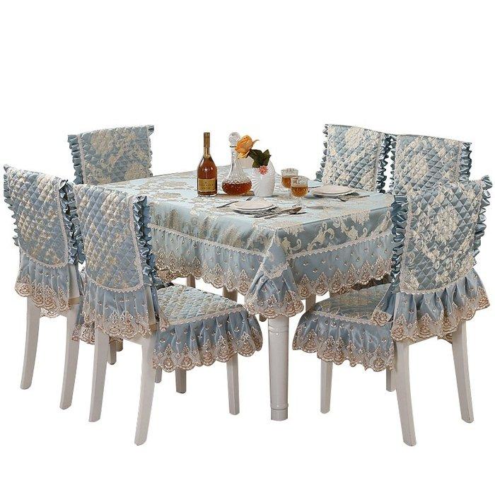 創意 居家 裝飾餐桌布椅套椅墊套裝家用布藝茶幾布長方形蕾絲桌椅套椅子套可定制