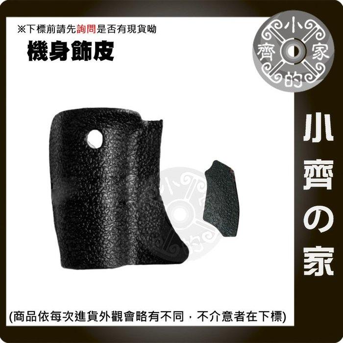 副廠 Canon 佳能 550D 600D單眼 機身 手握 大拇指 防滑 貼皮 飾皮 蒙皮 含背膠 小齊的家