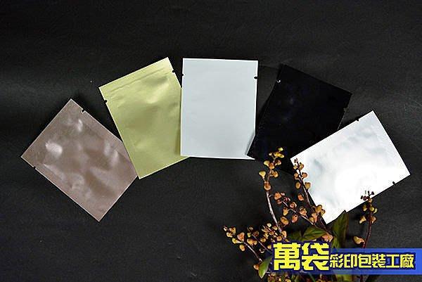 鋁箔袋/13*21cm/100入/175元《白、黑、玫瑰金、香檳金》面膜袋 滴雞精袋 膠原蛋白袋