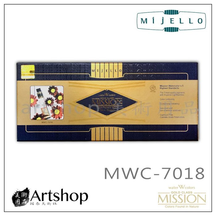 【Artshop美術用品】韓國 MIJELLO 美捷樂 MISSION 藝術家金級水彩 7ml (18色)