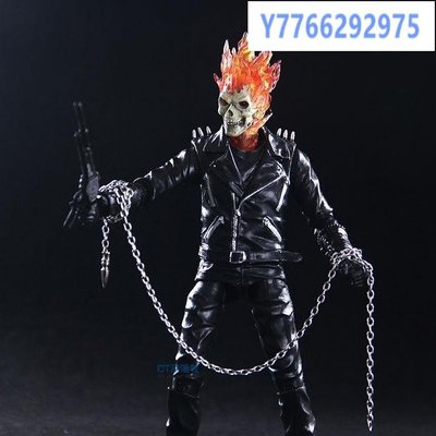 動漫擺件收藏 漫威英雄惡靈騎士可動模型人偶電影神盾局玩具手辦骷髏摩托戰車-NQ27585
