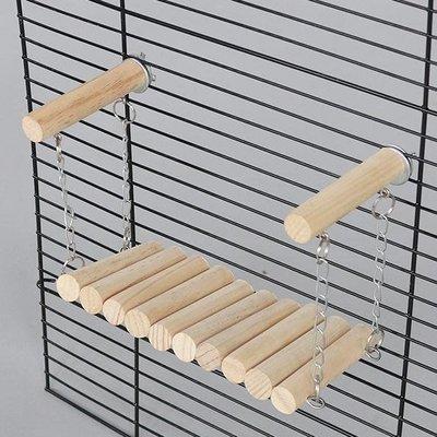 爬梯吊鏈秋千鸚鵡玩具秋千鳥玩具鳥籠配件