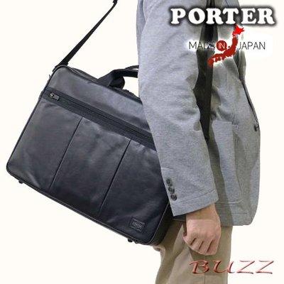 巴斯 日標PORTER屋- 預購 PORTER ALOOF 2way 小牛皮公事包 023-03757