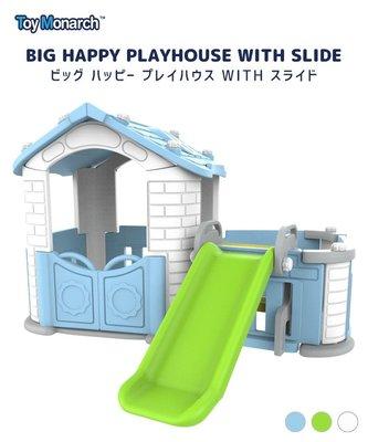 TOY MONARCH CHD-853 BIG HAPPY PLAYHOUSE WITH SLIDE 滑梯遊戲屋