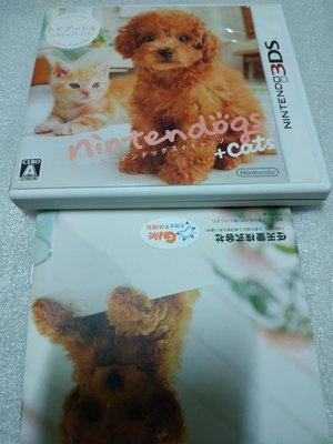 請先詢問庫存量~ 3DS 任天狗 紅貴賓 貓咪 N3DS LL NEW 2DS 3DS LL 日規主機專用