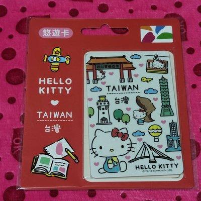 台灣風情悠遊卡-HELLO KITTY-080203
