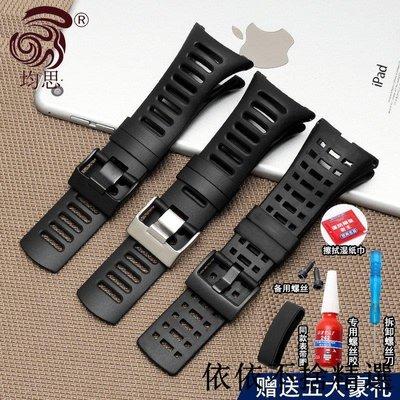 watch錶帶 飾品 SUUNTO頌拓拓野AMBIT系列1/2/3代手表 單凹橡膠手表帶