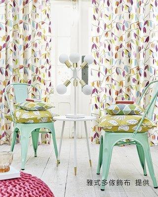 【窗的世界家飾館】20年專業製作達人,雅式多2018系列窗簾P216 英國進口A7924