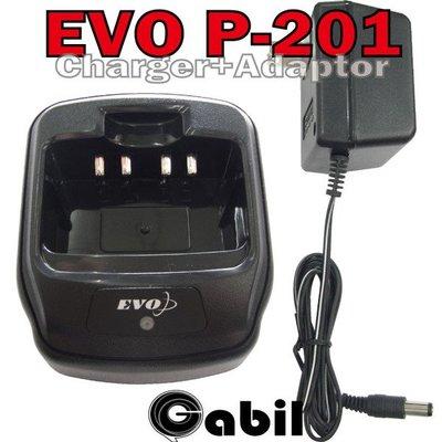 【中區無線電 對講機】EVO P-201 原廠充電器 充電座 座充 GREAT KING GK-A250 GK-S350
