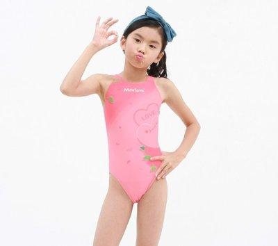 ~BB泳裝~Marium 競賽款連身兒童三角泳衣 MAR-19056WJ