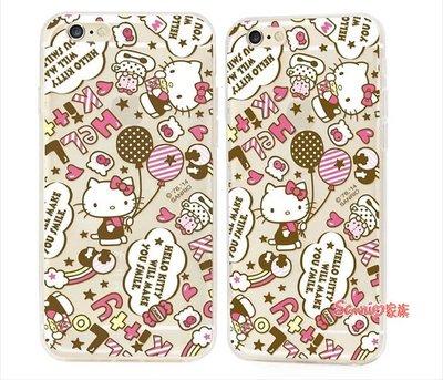 """《東京家族》 """"特價出清""""正版 Hello Kitty iPhone 6 plus 5.5吋 彩虹汽球 保護殼手機殼"""