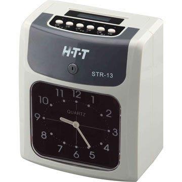 【101-3C數位館】全新 HTT STR-13 微電腦 六欄位打卡鐘 STR-13