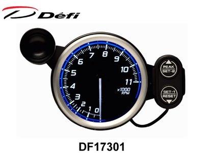 【Power Parts】DEFI RACER GAUGE N2 高反差轉速錶 11000RPM 80mm