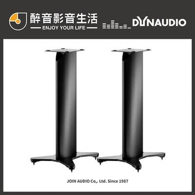 【醉音影音生活】丹麥 Dynaudio Stand 10 喇叭腳架.台灣公司貨
