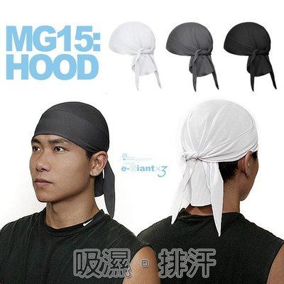 《衣匠x3》台灣製 Hi-Cool 吸濕排汗 運動頭巾 自行車頭巾 機車 自行車小帽 海盜帽﹝MG15﹞