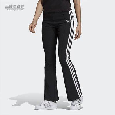 日本代購 adidas orginals FLARED DV2602 DV2619 喇叭褲 兩色(Mona)