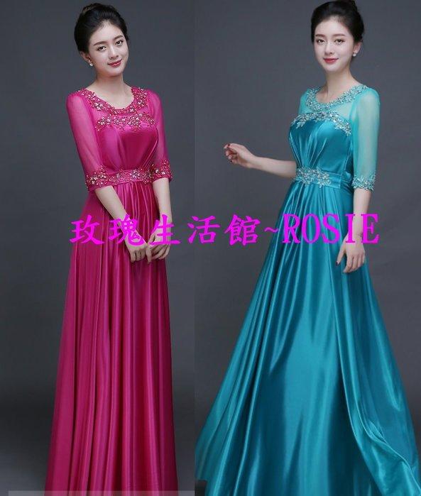 【玫瑰生活館】~ROSIE透明袖亮片拉鍊長禮服,音樂會,合唱服主持服,