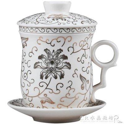 景德鎮茶杯陶瓷過濾杯帶蓋泡茶杯子辦公室茶具大水杯家用青花瓷杯 限時優惠