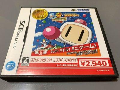 幸運小兔 NDS遊戲 NDS 轟炸超人樂園 轟炸超人 炸彈超人 炸彈超人樂園 任天堂 2DS、3DS 主機適用 F5