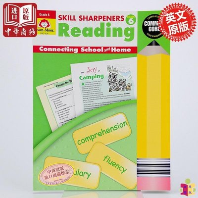 [文閲原版][英文原版]Skill Sharpeners Reading, Grade 6 閱讀技巧:6年級