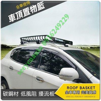 多功能車頂置物盤- BNB RACK Roof Luggage Basket