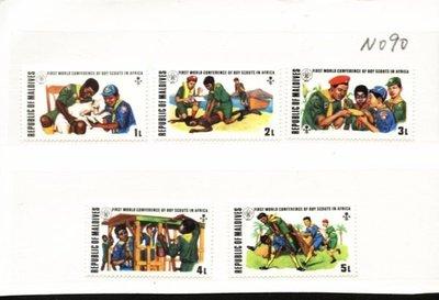 O(∩_∩)O~馬爾地夫新票-----世界童軍---5 枚---外票N090