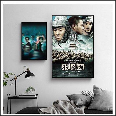 日本製畫布 電影海報 無間道 投名狀 掛畫 無框畫 @Movie PoP 賣場多款海報~