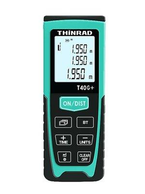 綠光高精度測距儀 量房神器一鍵出cad圖紅外線激光電子尺測量儀器  ATF
