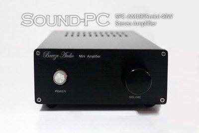 SPC-AM1905mini 40W 小型擴大機