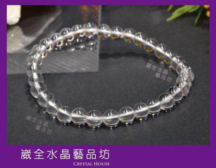 【崴全水晶】【隨機出貨】天然 能量 清透 白水晶  手鍊 【6mm】