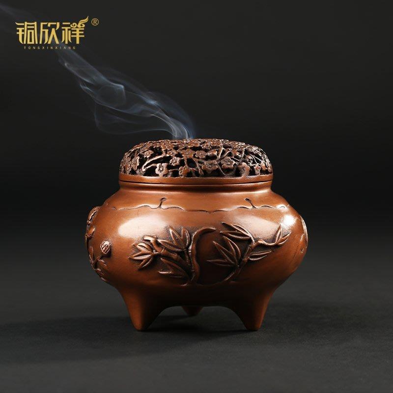 純銅香爐居室擺件 日本復古紫銅熏香爐檀香爐佛具香道用品