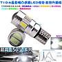 【T10- 6晶 5W魚眼凸透鏡LED燈泡- 散熱升級版...