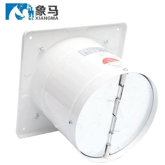 排氣扇油煙排風扇廚房墻壁6寸窗式換氣扇衛生間管道抽風機強力GLSJ566