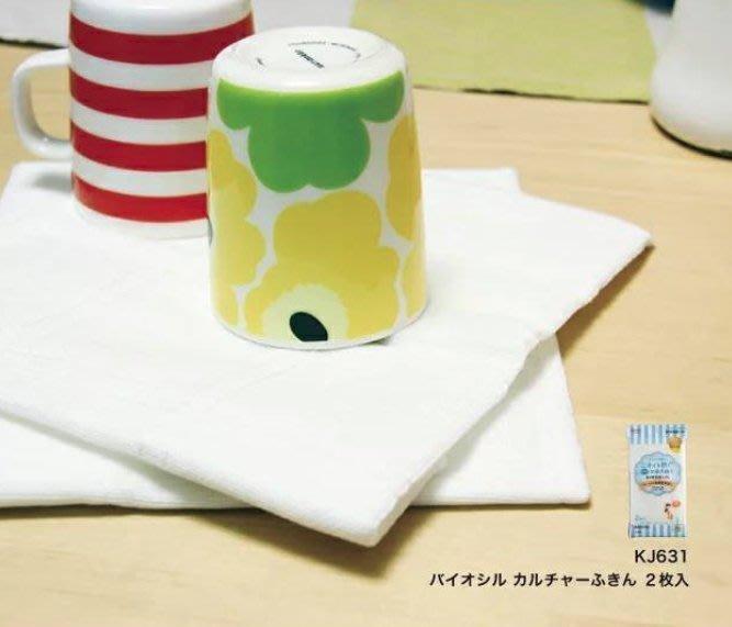 [霜兔小舖] 日本代購  Aisen 白紗 8層抗菌 抹布 2入組