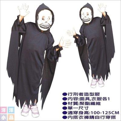 【洋洋小品】【行刑者】萬聖節化妝表演舞會派對造型角色扮演服裝道具