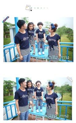 smy條紋休閒風洋裝短T藍