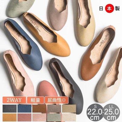 *Gladness day 日韓代購* 現貨+預購 日本製 手工縫製 2Way皮革娃娃鞋 輕量 好穿不咬腳