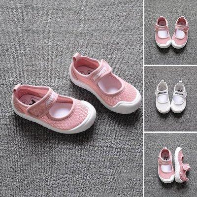(免運) 韓版兒童幼兒園室內鞋小女孩公主鞋單鞋女童網眼透氣小童寶寶布鞋幼兒園室內鞋 滿天星