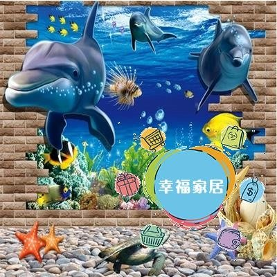 海豚3D立體墻貼紙貼畫客廳沙發背景墻壁創意裝飾臥室玻璃貼紙防水xw