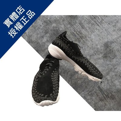 ~ALL~ NIKE AIR FOOTSCAPE WOVEN NM 875797-001 側編織 黑白灰
