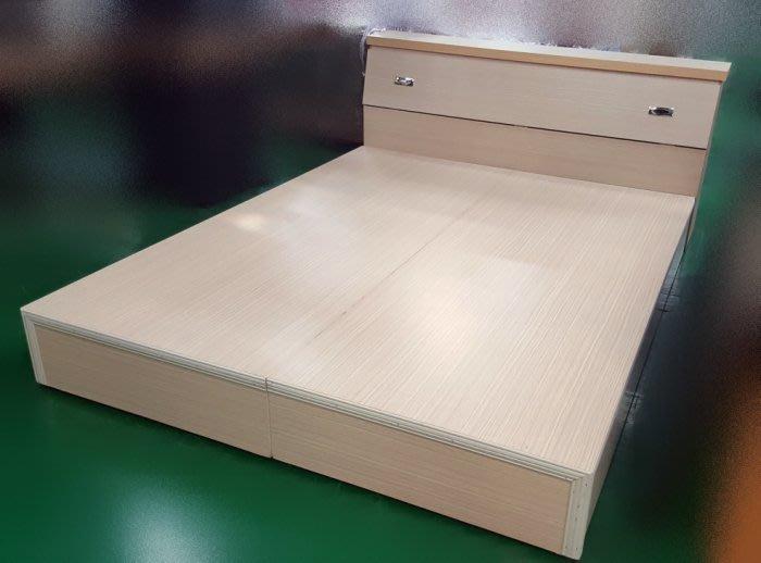 宏品二手家具館 全新庫存白橡5尺雙人床底+床頭/另售中古床箱/床架/床墊/床組/床板/