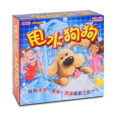 甩水狗狗 / Soggy Doggy~超有趣桌遊~也可當洗澡玩具喔~親子互動玩具◎童心玩具1館◎