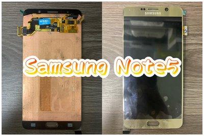 Samsung三星 NOTE5 螢幕總成 送拆機工具 ◎另可預約現場維修