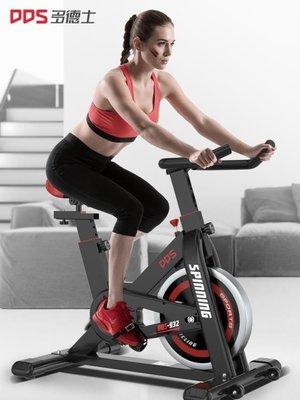 多德士動感單車家用室內健身車靜音腳踏車運動自行車健身器材
