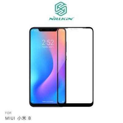 *Phone寶*NILLKIN MIUI 小米 8 3D CP+ MAX 滿版防爆鋼化玻璃貼 防指紋 抗油污 9H