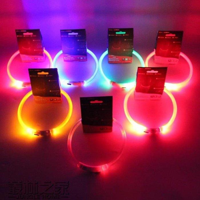 夜間遛狗神器 LED電子寵物項圈 可充電夜光狗狗項圈 USB發光項圈CLZJ18897