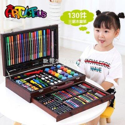 開學禮物  兒童繪畫套裝學習用品畫筆畫畫工具小學生水彩筆蠟筆美術文具禮盒igo