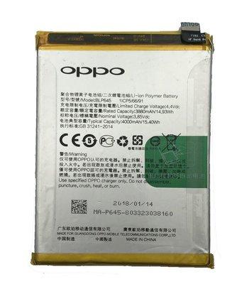 【萬年維修】OPPO R11S+ (BLP645) 全新電池 維修完工價800元 挑戰最低價!!!