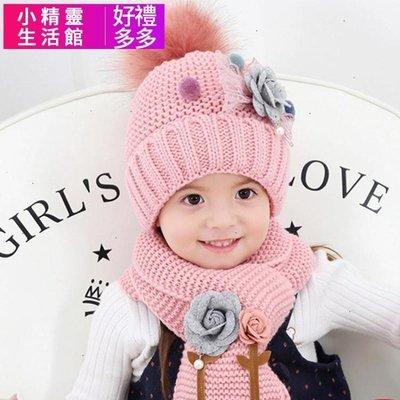 兩件式裝帽子加圍巾冬季女童帽子公主時尚甜美花朵小孩加絨保暖帽-小精靈