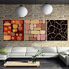 【厚2.5cm】抽象幾何圖-客廳現代簡約裝飾畫無框畫【190114_151】【70*70cm】1套價